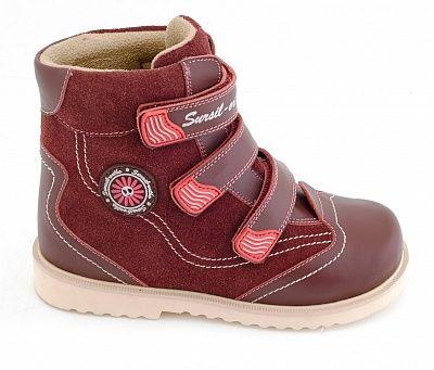 Ортопедические ботинки Sursil-Ortho 23-217_M для девочек красный