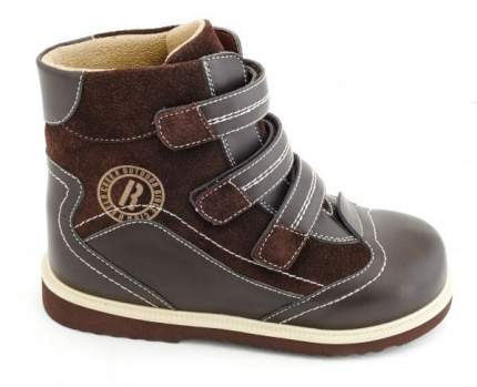 Ортопедические ботинки Sursil-Ortho 23-208_M мужские коричневый