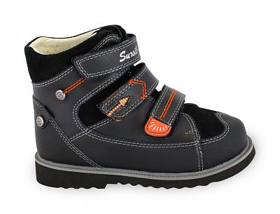 Ортопедические ботинки Sursil-Ortho 23-228_M мужские серый