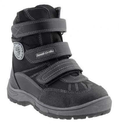 Ортопедические ботинки Sursil-Ortho А43-035 мужские черный