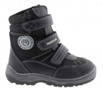 Ботинки зиминие А43-035 Sursil-Ortho черный, р.20