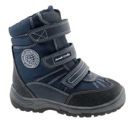 Ботинки зиминие А43-036 Sursil-Ortho синий, р.20