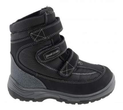 Ортопедические ботинки Sursil-Ortho А43-038 мужские черный