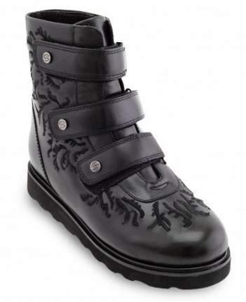 Ортопедические ботинки Sursil-Ortho А43-042-1 мужские черный
