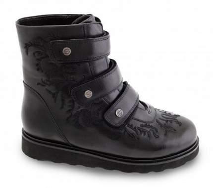 Ботинки зиминие А43-042-1 Sursil-Ortho черный, р.38