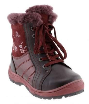 Ортопедические ботинки Sursil-Ortho А43-047 для девочек черный