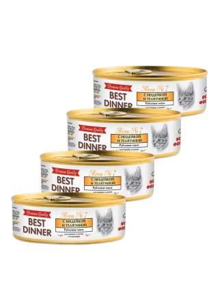 Консервы для кошек Best Dinner Premium Меню №7, индейка, телятина, 4шт по 100г