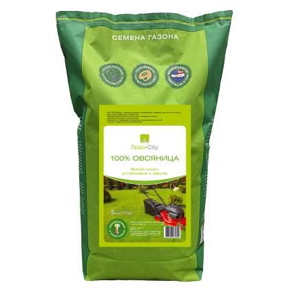 Семена газона ГазонCity Овсяница 100% 5 кг