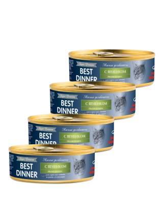 Консервы для кошек Best Dinner Super Premium, ягненок, 4шт по 100г