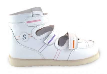 Ортопедические сандалии Sursil-Ortho 13-126_M женские белый