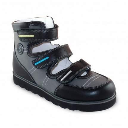 Ортопедические сандалии Sursil-Ortho 13-127_M мужские черный