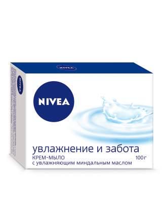 Косметическое мыло NIVEA Увлажнение и забота 100 гр