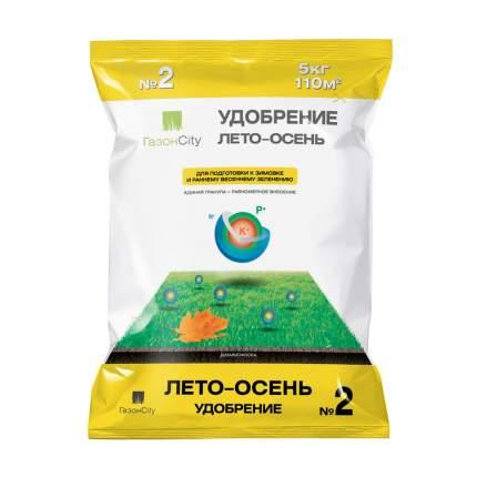 Удобрение ГазонCity для газона Лето-Осень № 2 5 кг