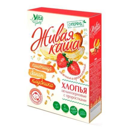 Живая каша Vita пшеничная без сахара банан клубника 210 г