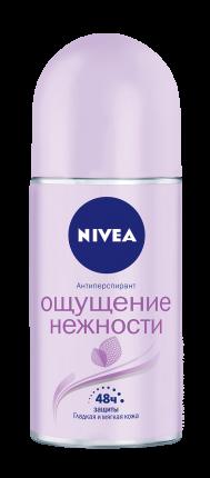 Антиперспирант Nivea Двойной Эффект женский 50 мл