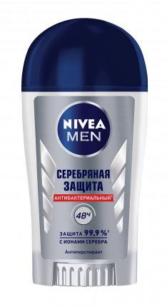 Антиперспирант NIVEA Серебряная защита 40 мл