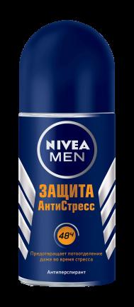 Антиперспирант Nivea Защита Антистресс 50 мл
