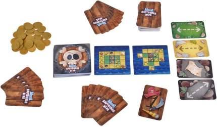 Настольная игра Шакал: Архипелаг MAGELLAN MAG119787