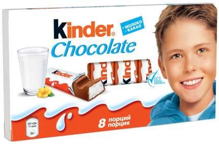 Шоколад Киндер 10*100 г