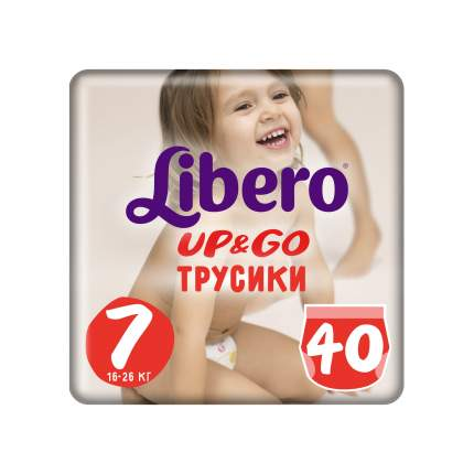 Подгузники-трусики Libero Up&Go Size 7 (16-26кг), 40 шт.