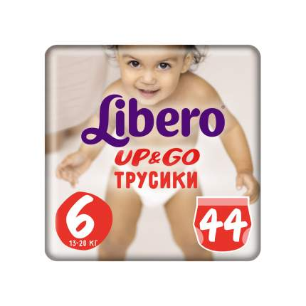 Подгузники-трусики Libero Up&Go Size 6 (13-20кг), 44 шт.