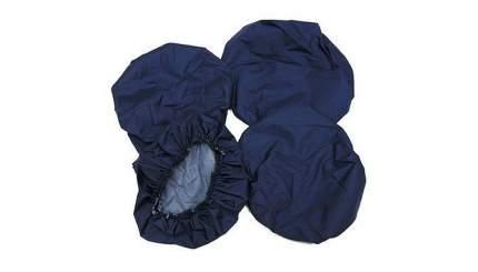Чехлы на колеса коляски Чудо-Чадо цв. тёмно-синий, D 18-23 см, 4 шт.