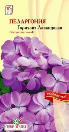 Пеларгония зональная Горизонт Лавандовая F1, 4 шт. Floranova