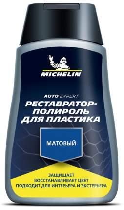 Полироль-реставратор для пластика MICHELIN 32200 0,25 л матовый