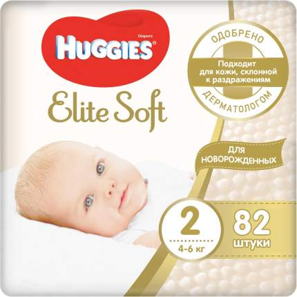 Подгузники для новорожденных Huggies Elite Soft 2 4-6кг 82шт