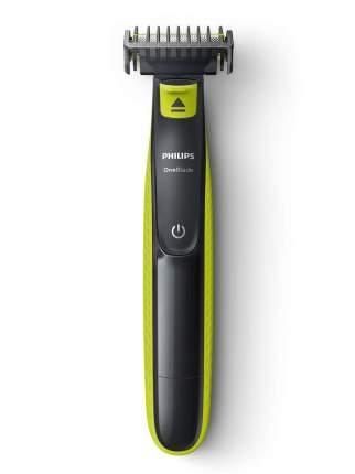 Триммер Philips OneBlade QP2520/65