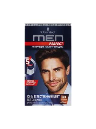 Краска Men Perfect 60 натуральный Средне-Каштановый, тонирующий гель против седины, 80 мл
