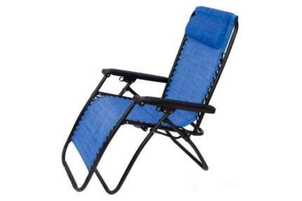 Кресло-шезлонг складное CHO-137-13 Люкс цв. голубой