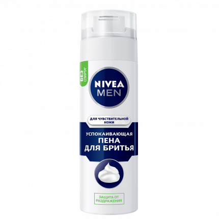 Пена для бритья NIVEA для чувствительной кожи 200мл
