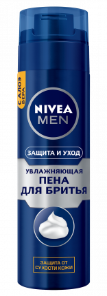 Пена для бритья NIVEA Увлажняющая Защита и уход 200мл