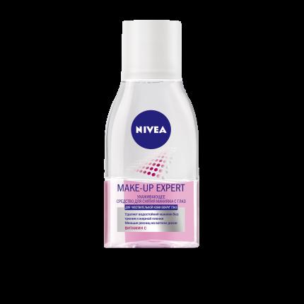 Средство для снятия макияжа с глаз NIVEA Make-up Expert Ухаживающее 125мл