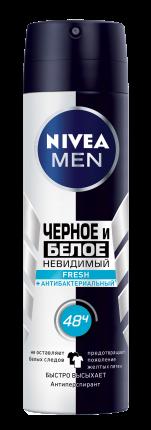 Антиперспирант Nivea ДеоСпрей Невидимый для черного и белого спрей 150 мл