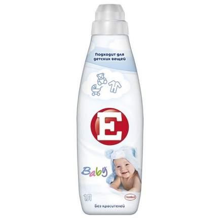 Кондиционер-антистатик Е 1 л. Детский