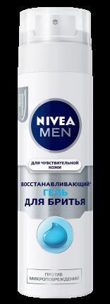 Гель для бритья NIVEA Для чувствительной кожи Восстанавливающий 200 мл
