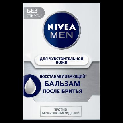 Бальзам после бритья NIVEA Восстанавливающий для чувствительной кожи 100 мл