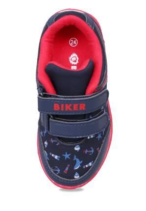 Кроссовки детские Biker, цв.синий р.24
