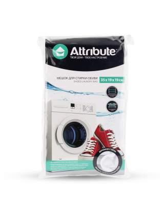 Мешок для стирки белья Attribute ALB011