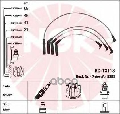 Комплект Проводов Зажигания NGK 5383