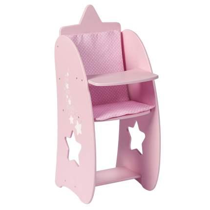 Стульчик для кормления кукол PAREMO Звездочка, цвет розовый