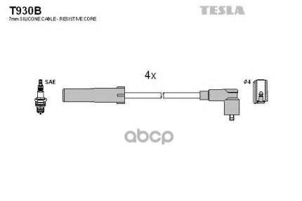 Комплект Проводов Зажигания TESLA T930B