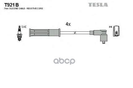 Комплект Проводов Зажигания TESLA T921B