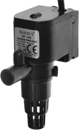 Помпа Barbus Pump 001 400 л/ч для аквариумов объемом 30-50 л