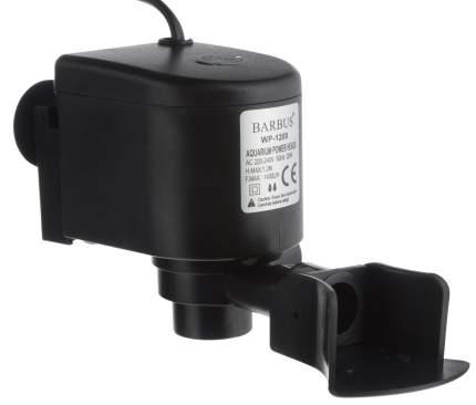Помпа Barbus Pump 004 1400 л/ч для аквариумов объемом 110-150 л