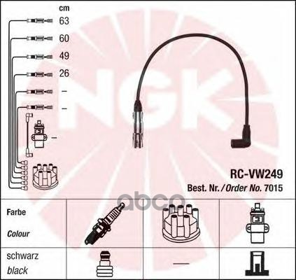 Комплект Проводов Зажигания NGK 7015