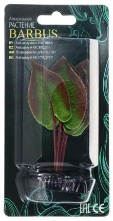 Искусственное растение для аквариума Barbus Эхинодорус бархатный Plant 043 10 см, шелк