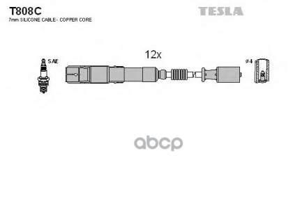 Комплект Проводов Зажигания TESLA T808C
